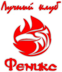 Phoenix Kirov Russie